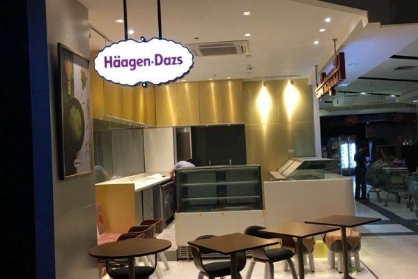 Haagen-Dazs-Pic2